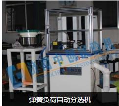 济南中创试验机厂