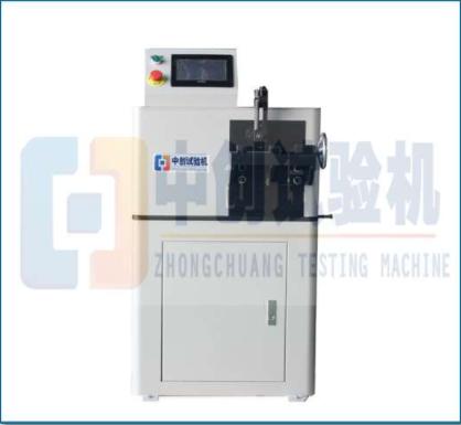ZCJWJ-10金属线材反复弯曲试验机