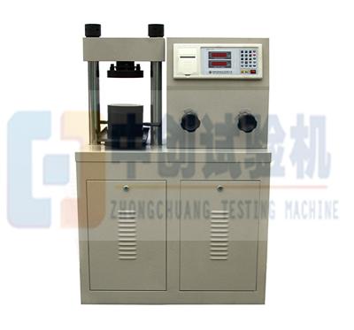 YES-100 加气块压力试验机  抗压强度 全自动数显 河南