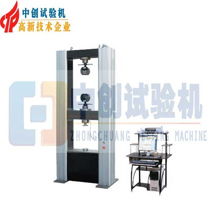 橡胶塑料拉力 压力 弯曲试验机检测标准GBT 17200 