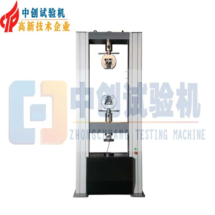 WDW 电子万能试验机  无纺布抗拉强度  30kN 全自动数显 上海
