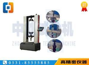 人造板试验机的功能特点与维护保养